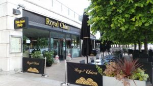 Royal China Canary Riverside Restaurant